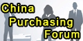 China Purchasing Forum